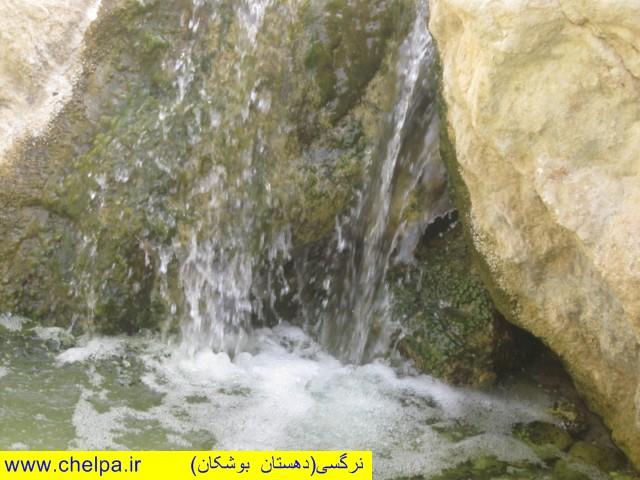 http://uupload.ir/files/3r2u_picture_052_%5B640x480%5D.jpg